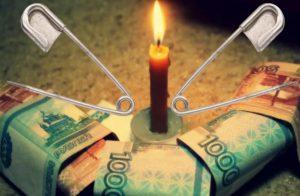 Сильные аффирмации на удачу и процветание